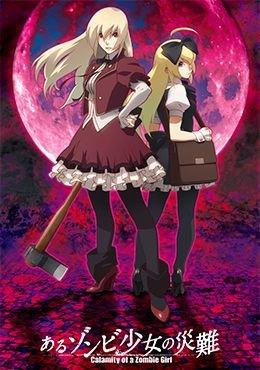 Aru Zombie Shoujo no Sainan (ONA)