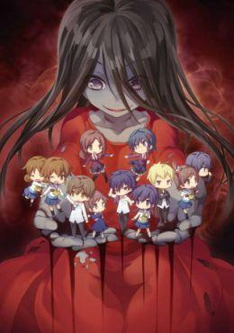 Corpse Party: Tortured Souls – Bougyaku Sareta Tamashii no Jukyou