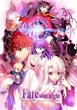 Fate/stay night Movie: Heaven's Feel