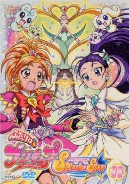 Futari wa Precure: Splash☆Star