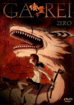 Ga Rei Zero
