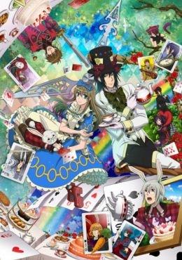 Gekijo-ban Heart no Kuni no Alice – Wonderful Wonder World