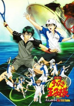 Gekijouban Tennis no Ouji-sama: Futari no Samurai – The First Game