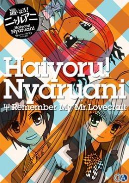 Haiyoru! Nyaruani: Remember My Love