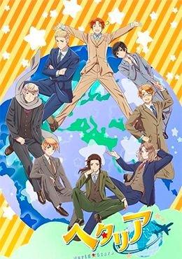 Hetalia World★Stars