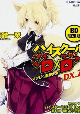 High School DxD BorN: Yomigaerarenai Pheonix