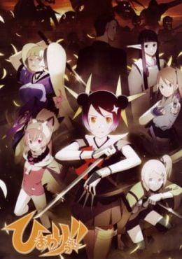 Himawari!! (Temporada 2)