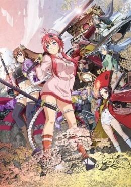 Hyakka Ryouran: Samurai Bride Specials