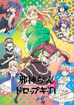 Jashin-chan Dropkick' S2