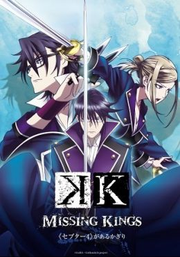K: Missing Kings