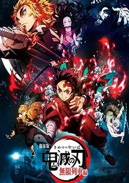 Kimetsu no Yaiba Movie: Mugen Ressha-hen
