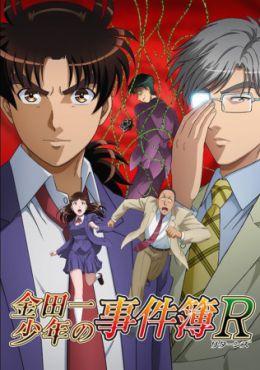 Kindaichi Shounen no Jikenbo Returns 2