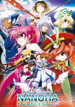 Mahou Shoujo Lyrical Nanoha the Movie 2nd