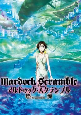 Mardock Scramble: The Second Combustion