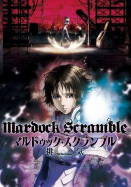 Mardock Scramble: The Third Exhaust