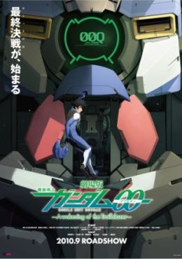 Mobile Suit Gundam 00 The Movie: A wakening of the Trailblaz