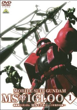 Mobile Suit Gundam MS IGLOO: 1-nen Sensou Hiroku