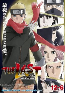 Naruto: Shippuuden Movie 7 – The Last