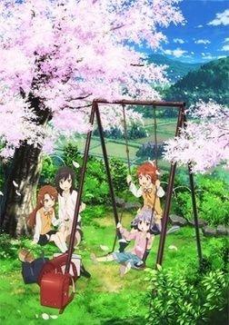 Non Non Biyori Repeat OVA