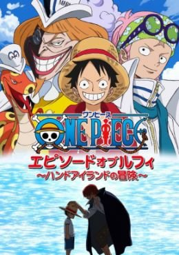 One Piece: Episode of Luffy – Hand Island no Bouken