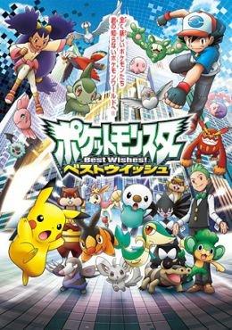 Pokemon: Best Wishes!