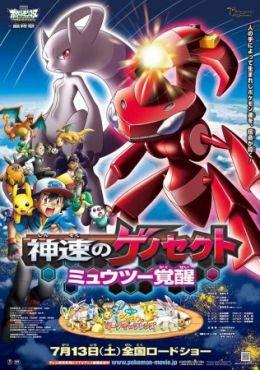 Pokemon: El Despertar de Mewtwo