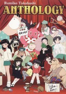 Rumiko Takahashi Anthology