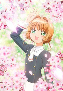 Sakura Card Captor: Clear Card-hen – Prologue Sakura to Futatsu no Kuma