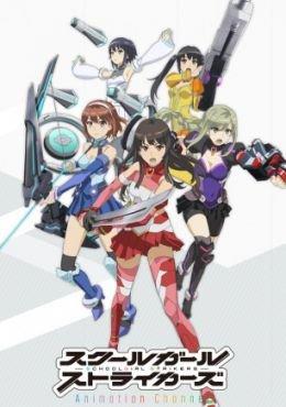 Schoolgirl Strikers: Animation Channel
