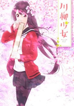 Senryuu Shoujo
