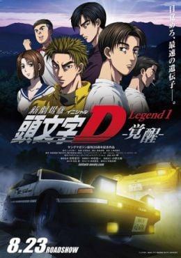 Shin Gekijouban Initial D: Legend 1 – Kakusei