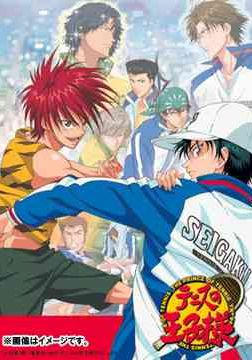 Tennis no Ouji-sama: Zenkoku Taikai Hen – Semifinal