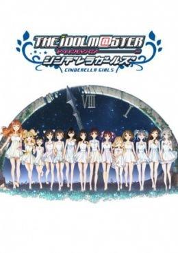 The IDOLM@STER: Cinderella Girls 2nd Season
