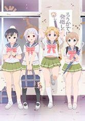 Upotte!! OVA
