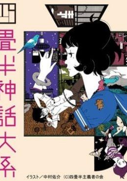 Yojouhan Shinwa Taikei Specials
